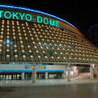 Tokyo dome - Stock Photo
