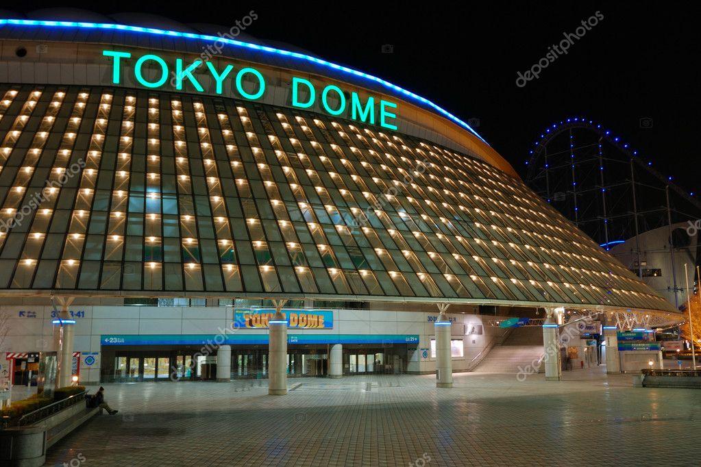 Tokyo Dome Stock Editorial Photo Yurizap 10700986