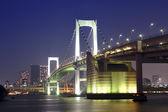 Tokyo Rainbow bridge — Stock Photo