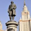 Stock Photo: Lomonosov monument