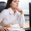 Young businesswoman — Stock Photo #8669431