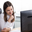 Young businesswoman — Stock Photo #8669458
