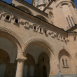 Tbilisi Sameba Cathedral — Stock Photo