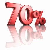 Lesklý červený sedmdesát procent — Stock fotografie