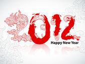 Dragon's year — Stock Vector