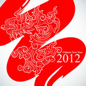 Dragon's year — Stock Vector