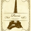 vintage paris — Stock Vector