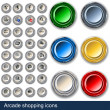 Stock Vector: Arcade shopping buttons