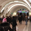 Ploshad Vostanistation in St. Petersburg subway — Stock Photo #9478240