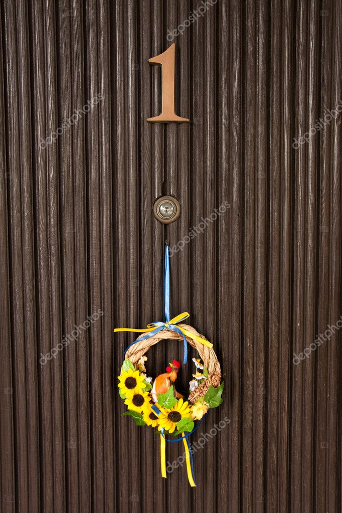 Christmas decorations — Stock Photo #8270778