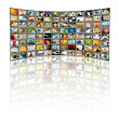Stock Photo: TV-Panel