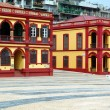 Stock Photo: Preserved colonial house, Macau