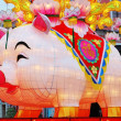 Royalty-Free Stock Photo: Year of Pig, the Chinese Zodiac