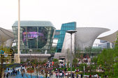 Taiwan Pavilion — Stockfoto