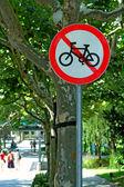 No hay señales de carretera bicicleta — Foto de Stock