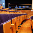 Rows of seats — Stock Photo #9574002