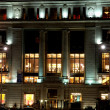 Night view of commerical building — Stock Photo #9574137