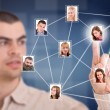 Social network — Stock Photo #10577871