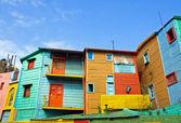 The colourful buildings of La Boca — Stock Photo