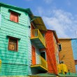 Colourful buildings in La Boca — 图库照片