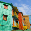 Colourful buildings in La Boca — Foto de Stock