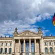 Reichstag with German flags — Stock Photo