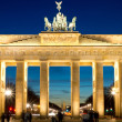 The Brandenburg Gate at dawn - Stock Photo