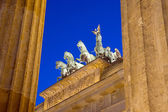 Different view of Berlins Brandenburger Tor — Stock Photo