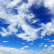 Stock Photo: White fluffy clouds