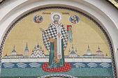 St. Nicholas the Wonderworker — Stock Photo