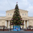 Christmas Tree at the Theater Square in Moscow — Stock Photo