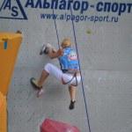 Sport climbing — Stock Photo
