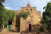 Church in Ethiopia — Stock Photo