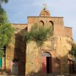 Church in Ethiopia — Stock fotografie