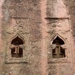 Stock Photo: Windows in Lalibela, Ethiopia
