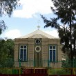 Church in Ethiopia - Stok fotoraf