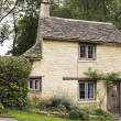 Limestone cottage bibury cotswalds uk — Stock Photo