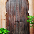 Royalty-Free Stock Photo: Arabic Door