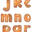 Set cookie letters J to R - Stock Vector