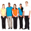 Stock Photo: Colorful diversity