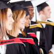 Stock Photo: Group of graduates at graduation