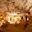 Stock Photo: Karst cave