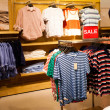 Stock Photo: Men's clothing store