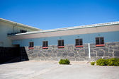 Former maxmium security prison in Robben Island — Stock Photo