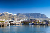 Cape Town waterfront — Stock Photo