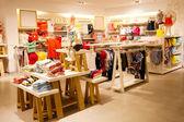 Children's clothing store — Stock Photo