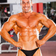 Foto Stock: Male bodybuilder