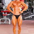 Bodybuilder — Stock fotografie #10678867