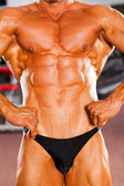 Male bodybuilder — Foto de Stock
