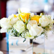 Centerpiece flowers - Stock Photo